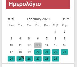 Calendar_1.png